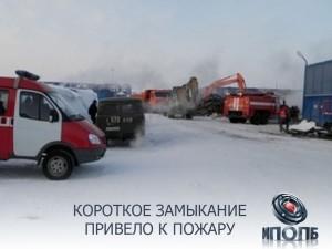 В Ямало-Ненецком автономном округе произошел пожар на нефтеперекачивающей станции