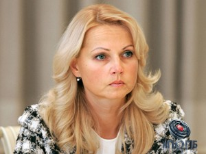 Татьяна Голикова высказала свое мнение по поводу деятельности Ростехнадзора