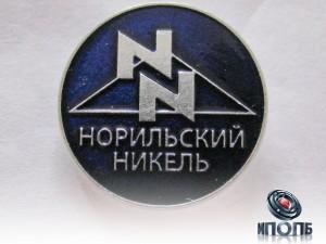 """""""Норникель"""" проведёт месячник, посвящённый охране труда и промышленной безопасности"""