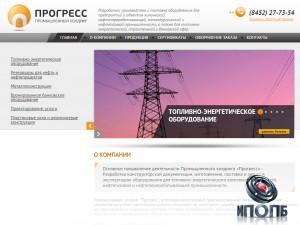Саратовский завод оштрафован за несоблюдение требований промышленной безопасности