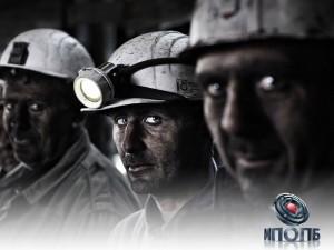В Госдуме обсуждается законопроект об ужесточении требований промышленной безопасности в угольной отрасли