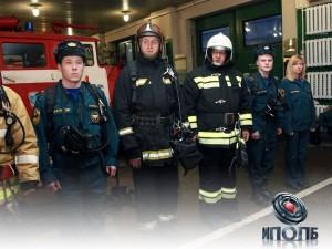 Пожарно технический минимум программа обучения.