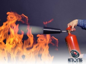 Программа пожарного минимума