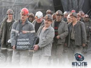 Руководство шахты «Листвяжная» допускало нарушения требований промбезопасности и охраны труда