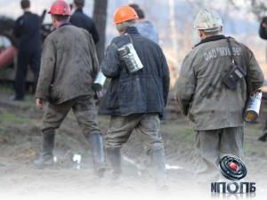 «Распадская угольная компания» подверглась прокурорской проверке