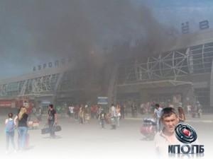 В Новосибирске произошел пожар в здании аэропорта «Толмачево»