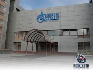 Нарушения в «Газпром трансгаз Санкт-Петербург» выявлены представителями Ростехнадзора
