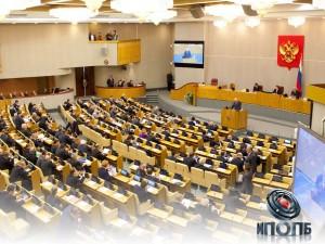Запрет на проверки малых и средних предприятий одобрен депутатами Госдумы