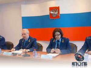 Прокуратура Магаданской области подвела итоги работы в первом полугодии текущего года
