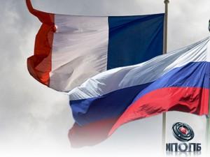 Семинар по атомной безопасности прошел между представителями России и Франции