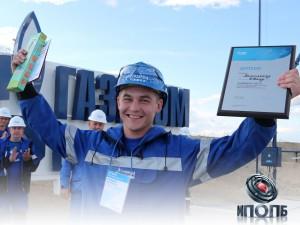 «Газпромнефть-Ноябрьскнефтегаз» открыл «Школу мастеров»