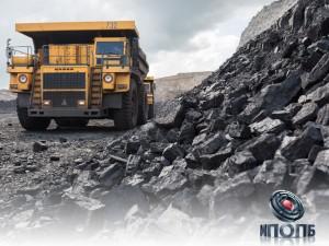 Деятельность угольного разреза компании «Ровер» остановлена на 90 суток