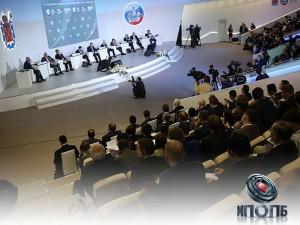 В октябре в Северной столице состоится саммит по промбезопасности