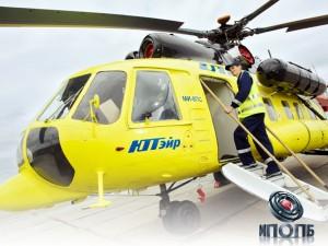 Компания «ЮТэйр вертолетные услуги» была оштрафована на сумму более 2,5 миллиона рублей за нарушения трудового законодательства